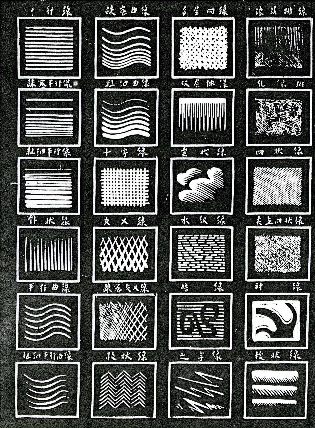 patternsgravure24